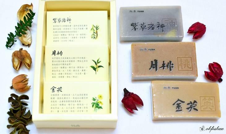 mua-my-pham-o-dai-loan-1-yuansoap-03