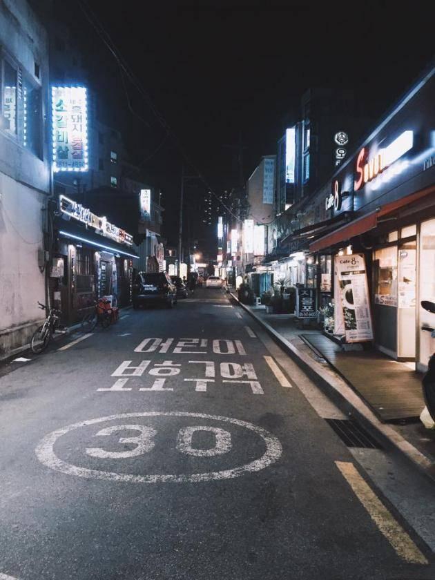 review-di-han-quoc-12-5-0
