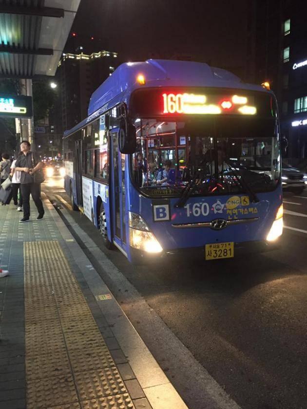 review-di-han-quoc-13-3-0