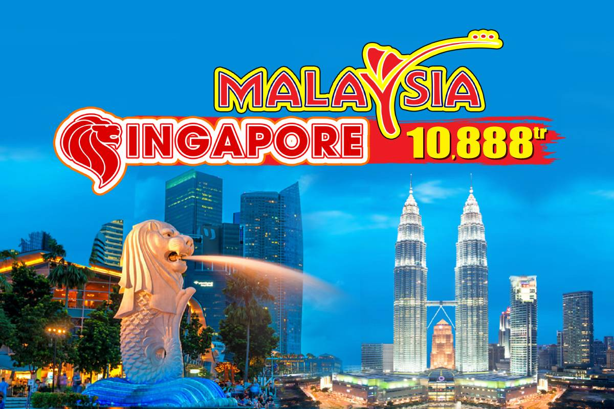 du-lich-singapore-malaysia-800masing10tr