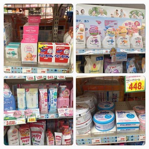 du-lich-nhat-ban-mua-gi-baby-products