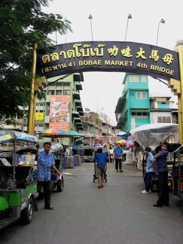 kinh-nghiem-di-thai-lan-lay-hang-bo-bae-market-1