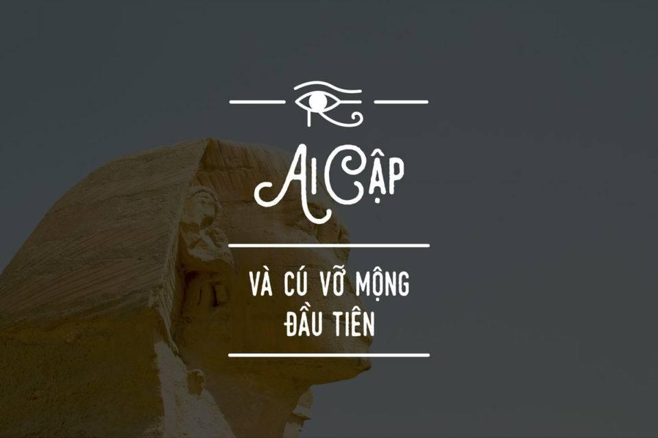 du-lich-ai-cap-cover-960x640