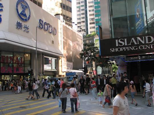kinh-nghiem-shopping-o-hong-kong-images1285536-sogo