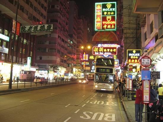 kinh-nghiem-shopping-o-hong-kong-images1285538-hong-kong