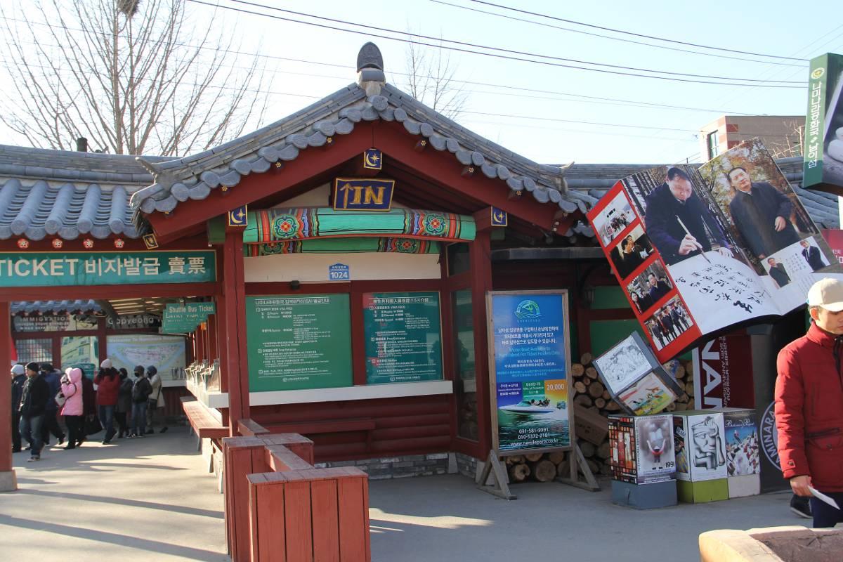 review-di-han-quoc-img-9538