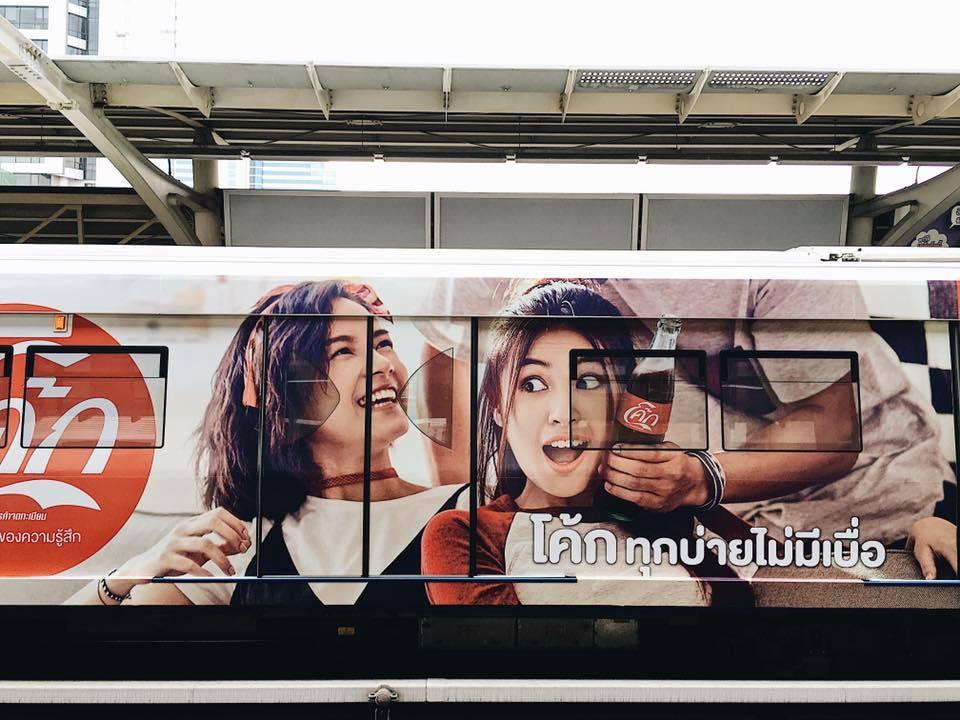 nhung-dia-diem-thu-vi-o-bangkok-nhat-minh-pham-1502772532600