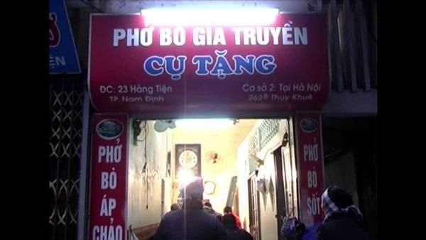 du-lich-nam-dinh-phocutang