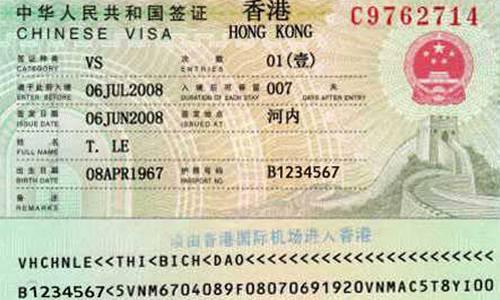 du-lich-hongkong-co-can-visa-visa-di-hongkong-du-lich-cong-viec