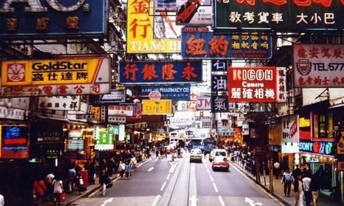 du-lich-hongkong-co-can-visa-visa-du-lich-hongkong-vietnam