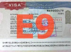 du-lich-trung-quoc-co-can-visa-khong-visa-e9