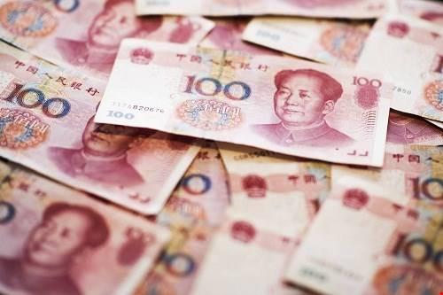 sang-trung-quoc-bang-duong-bo-yuan-bloomberg-500-tljf